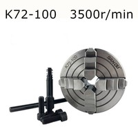 4 Jaw Lathe Chuck M8 Four-Jaw Independent Chuck CNC K72-100 for CNC Clathe Fixture New