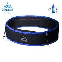 Aonijie saco da cintura com água livre macio balão cinto de cintura ao ar livre portátil ultraleve para trailing correndo acampamento caminhadas w938s