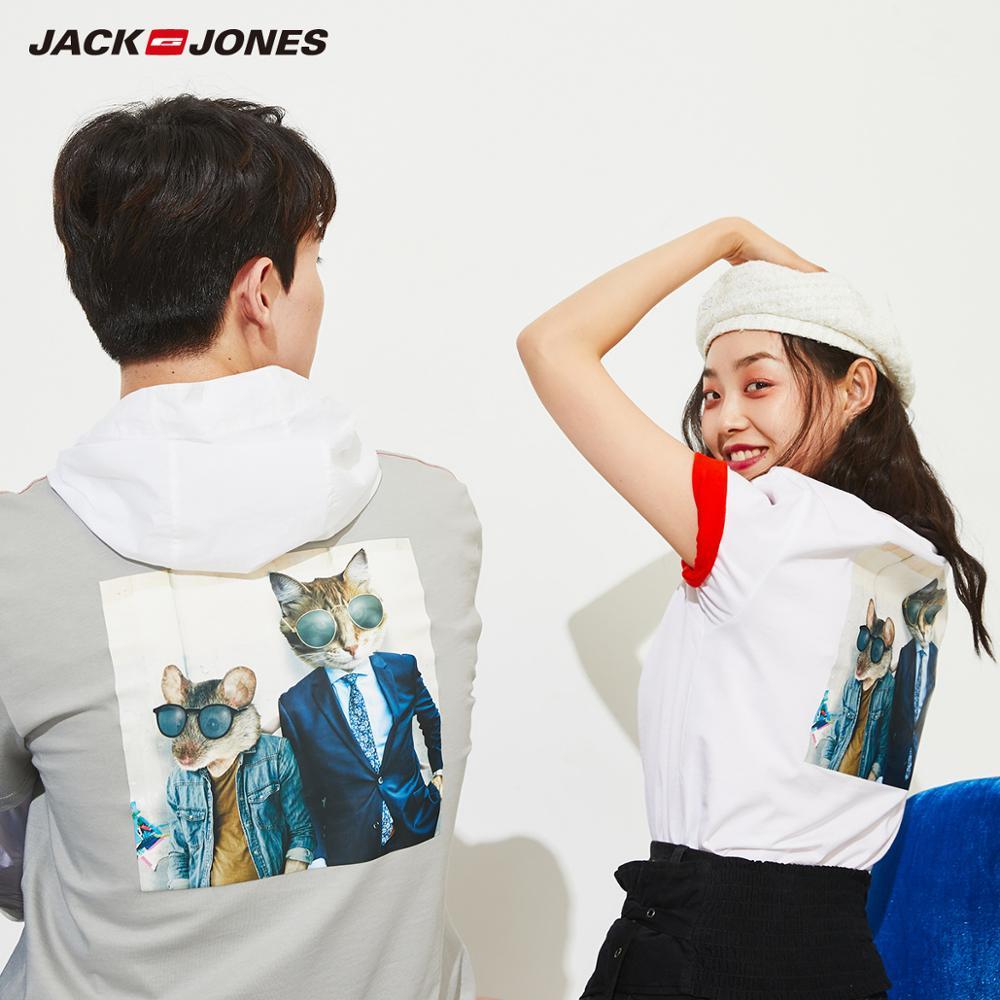 JackJones Men's 100% Cotton Animal Print Short-sleeved T-shirt Lovers Style| 220101516