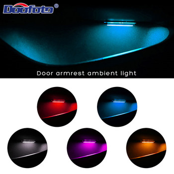Mini Car Door Bowl decoration Light 12V Auto Interior Atmosphere Welcome Lamp Low Power Colorful LED Strip for BMW Audi All Car