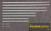 Silicone Car Crash Bar Anti Scratch Protector For Mercedes Benz G350 disel 2017 Car Protection Guard Sticker