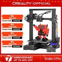 CREALITY-Drukarka 3D Ender-3 Pro, druk maski, magnetyczna płyta do zabudowy, wznowienie, awaria zasilania, zestaw do drukowania Mean Well zasilanie