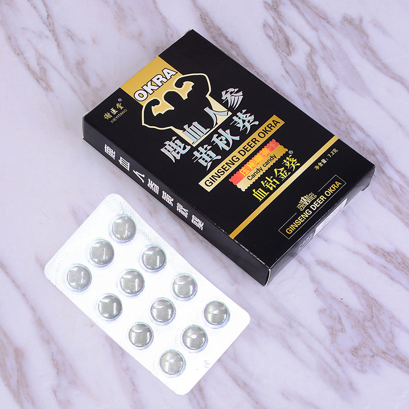 1Box Natural Herbal Enhancer Conditioning Sex Male Sexual Function For Men Pills Gags Jokes Toy