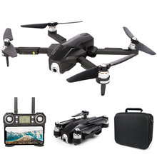 M8 4K Aerial Photography Pro Folding Brushless Drone Finger Gestures Quadcopter With Storage Bag – Black