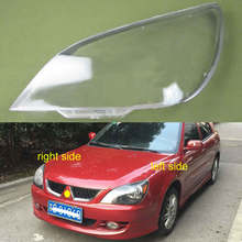 Mitsubishi Lancer 2007 2008 2009 2010 2011 헤드 라이트 쉘 헤드 라이트 커버 투명 전등 갓 전조등 렌즈 유리