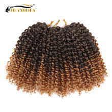 Marlybob синтетические волосы для плетения крючком 8 дюймов