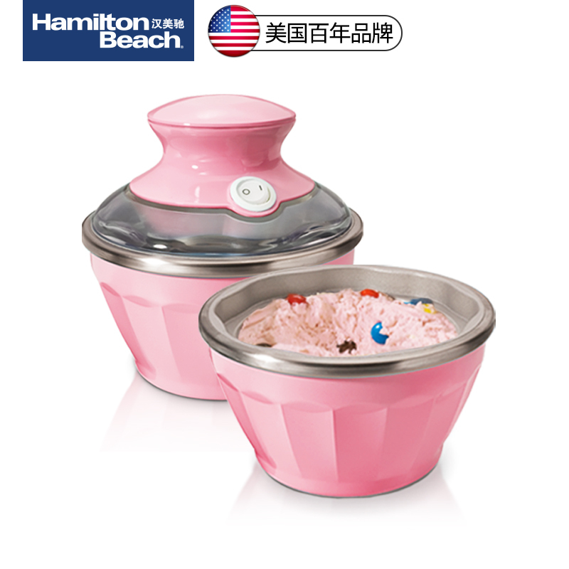 Ice Cream Machine Household Fully Automatic Double Bowl Self-control Ice Cream Machine Small-sized Fruits Ice Cream Machine 3