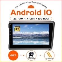ZLTOOPAI, Android 10,0, Radio automática para VOLVO S60 V70 XC70 2000 2004, reproductor Multimedia GPS de Audio estéreo para coche, DSP + DVR IPS