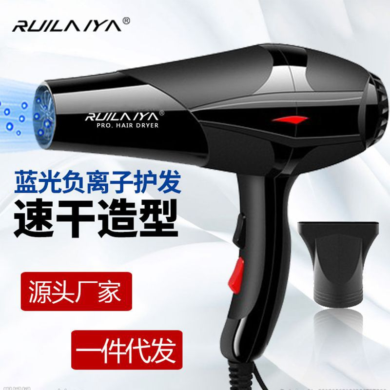 Household Blow Dryer Power Hair Salon Barber Shop Hair Dressing Students Hotel Dormitory Mute Negative-Ion Hair Dryer