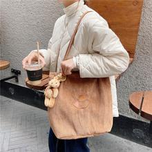 Hylhexyr torba na ramię dla ucznia sztruksowa torebka tanie tanio Na co dzień torebka Torby na ramię Na ramię i torebki Hasp Miękkie NONE TS-YF565 COTTON Wszechstronny WOMEN Stałe Kieszeń na telefon komórkowy