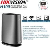 HIKVISION H100-NAS de nube privada para almacenamiento de datos, respaldo de teléfono para hogar/SOHO/pequeñas empresas con arquitectura de 2 bahías, admite hasta 8TB