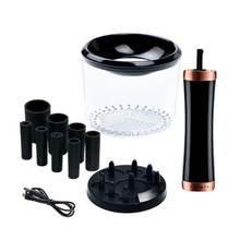 Автоматическая щетка для макияжа очиститель и сушилка usb перезаряжаемая