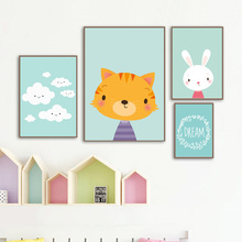 Cartoon Dream Word Rabbit Cat Cloud Nordic Posters And Prints Wall Art Canvas Painting Animal Pictures For Kids Room Decor
