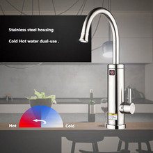 Kbxstart 220V Electric Instant Water Heater Tap Supply Hot a