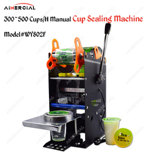 WY802F manual cup sealing machine plastic/paper bubble tea cup sealer commercial cup sealing machine seal 9/9.5cm PP/paper mater стоимость