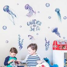 Горячая продажа синие медузы наклейки на стену детские для спальни