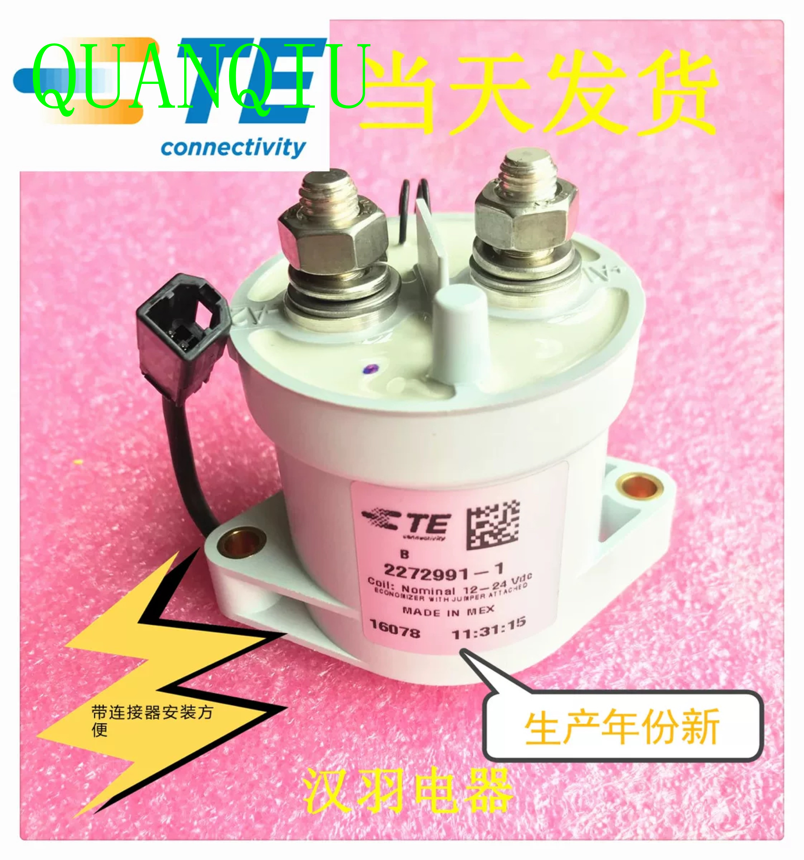 Free Shipping New Energy Automotive Relay EVC500 2272991-1