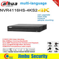 Dahua NVR 4K Network Video Recorder Easy4ip NVR4116HS-4KS2 16CH 1U 4K & H.265/H.264 Up To 8MP Tripwire For IP Camera