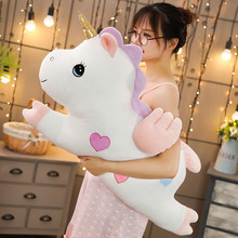 1Pcs 60/80cm Soft Kawaii Unicorn Plush Toys Stuffed Cute Unicornio Lovely Animal Gift for Kids Baby Doll