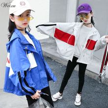2019 Children Outerwear Jackets Spring Autumn Kids Windproof White Hooded Windbreaker Clothes Toddler Girls School Uniform Coat цена 2017