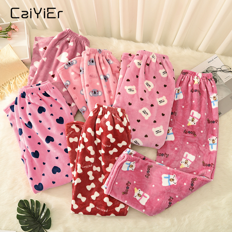 Caiyier Autumn Winter Flannel Pajamas Women Sleep Bottoms Warm Soft Loose Night Wear Long Pants Thick Pajama Pants
