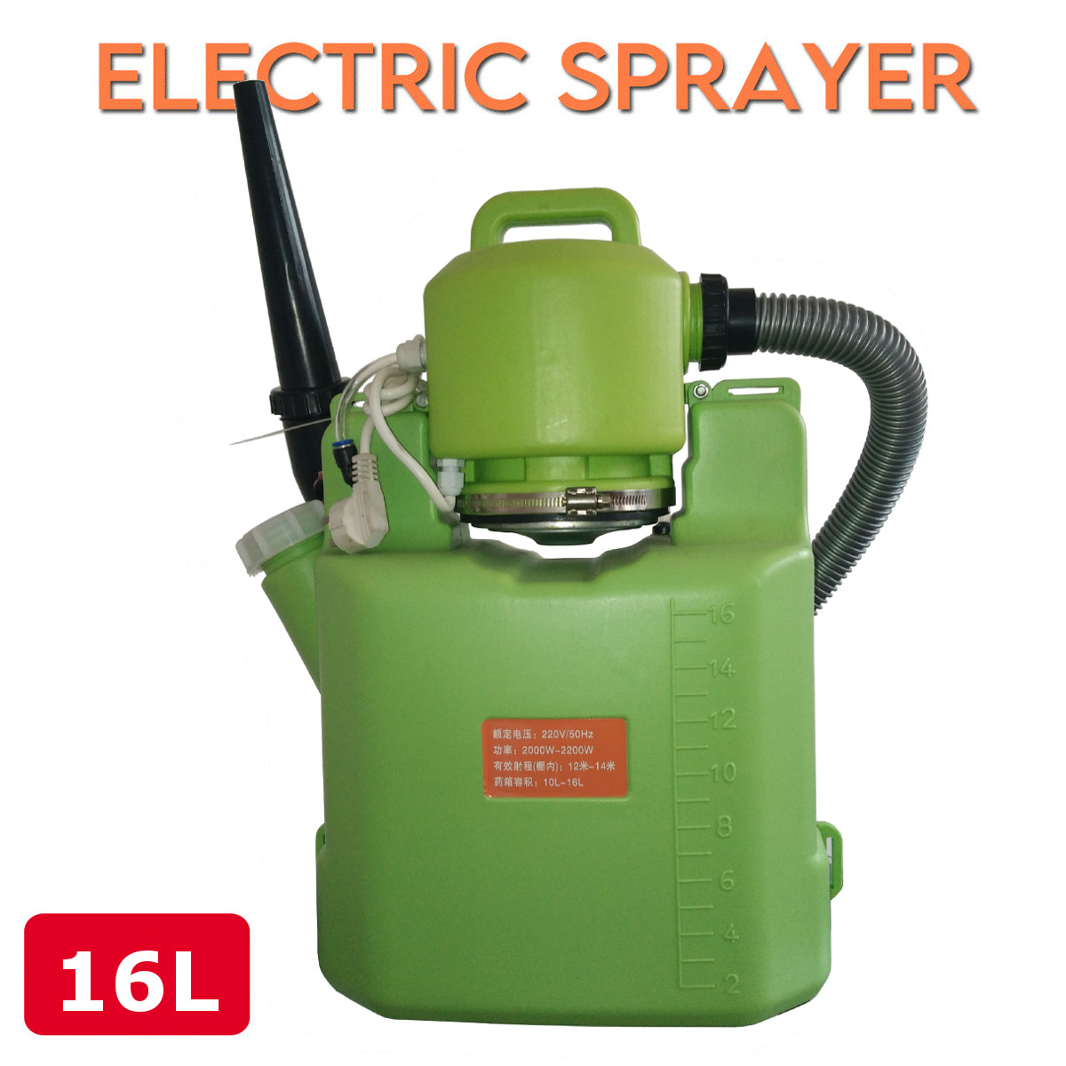 2200W 220V 16L Electric Thermal Fogger Machine Ultra Capacity Disinfection Sprayer For Home Outdoor Safety Insecticide Atomizer