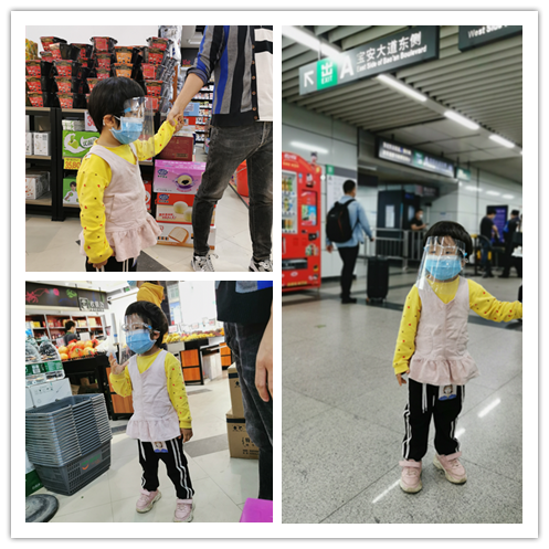 Anti-Saliva Dustproof Mask Transparent  Safety Faces Shields Screen Spare Visors Head Face Respiratory tract Protection 1