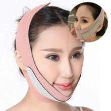 Нежная лицевая тонкая маска для лица для похудения повязка на кожу ремень безопасности форма и подъем убирает двойной для лица и подбородка маска для лица истончающая лента