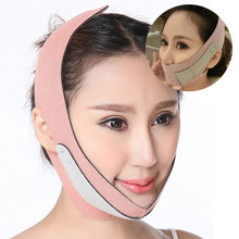 Delicate Facial Thin Face Mask Slimming Bandage Skin Care (China)