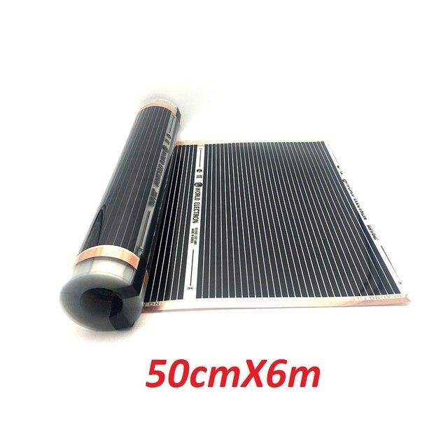 50cmX6m