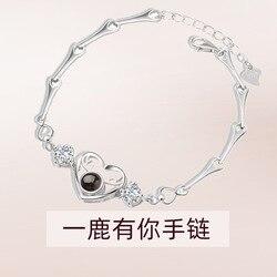 LB2037   925 Pure Silver Customized Love Chain Ladies