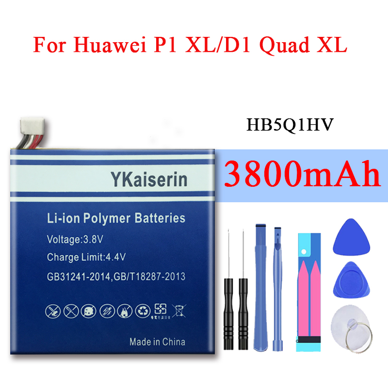 HB5Q1HV 3800mAh Battery For Huawei Ascend P1 XL T9510E U9200E U9200S D1 quad XL U9500E T9510E U9510E T9510E Mobile Phone Battery(China)
