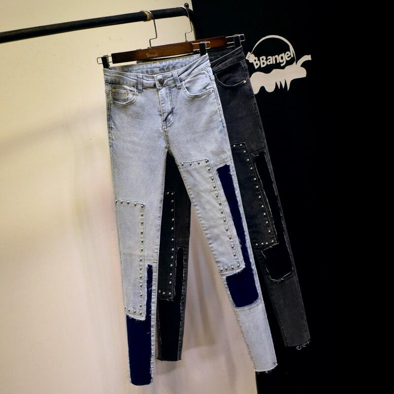 Woman Fashion Rivet Jeans Women's Cool Contrast Color Skinny Pants Elasticity Slim Fit Denim Pants Ladies Jean Pants Jeans