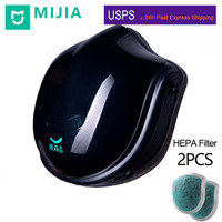 Xiaomi Q5PRO Electric Mouth air fiter Face mask Anti-haze Provides Active Air Breath Valve HEPA Filter 5V USB Charger
