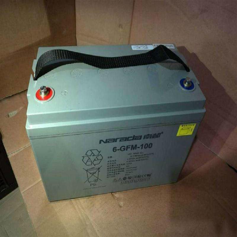 tanque de armazenamento 12v100ah nandu 6 fm 100 bateria ups tela dc regulador do painel solar