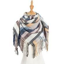 Полиэстеровый длинный большой шарф с кисточками Радужный Цветной