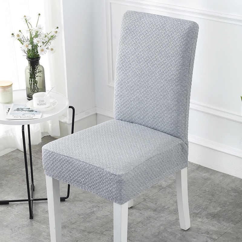 スーパー厚い綿のスパンデックスダイニング椅子カバーストレッチユニバーサルハイバック椅子カバー洗濯機椅子カバーとバック
