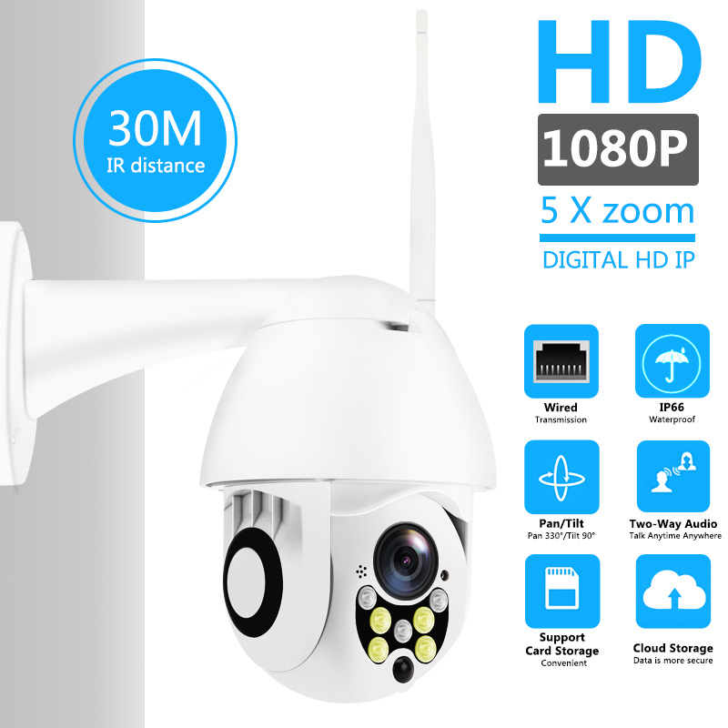 Wireless 5X Zoom HD 1080P PTZ Outdoor IP Camera Wifi Security Waterproof CCTV