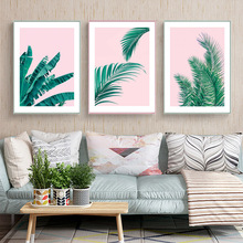 Tropical Leaf Canvas Painting Watercolor Wall Art Canvas Print Nordic Poster Landscape Wall Pictures For Living Room Home Decor watercolor leaf flamingo tassel hanging painting wall decor print