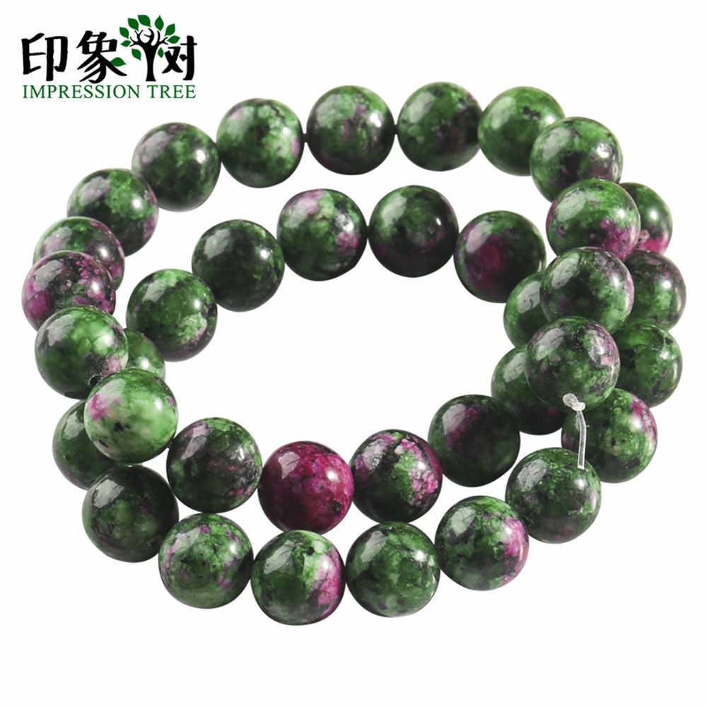"""1Pc gemme ronde perles en vrac rouge vert naturel épidote Zoisite perles 8/10mm Pick taille lisse 15 """"ajustement pour bijoux à bricoler soi-même faisant 1850"""