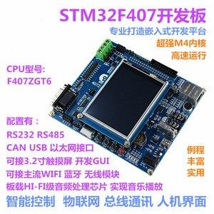 Image 2 - STM32F407ZGT6 Conselho de Desenvolvimento com 485 PODE Ethernet Internet das Coisas Da Tela LCD