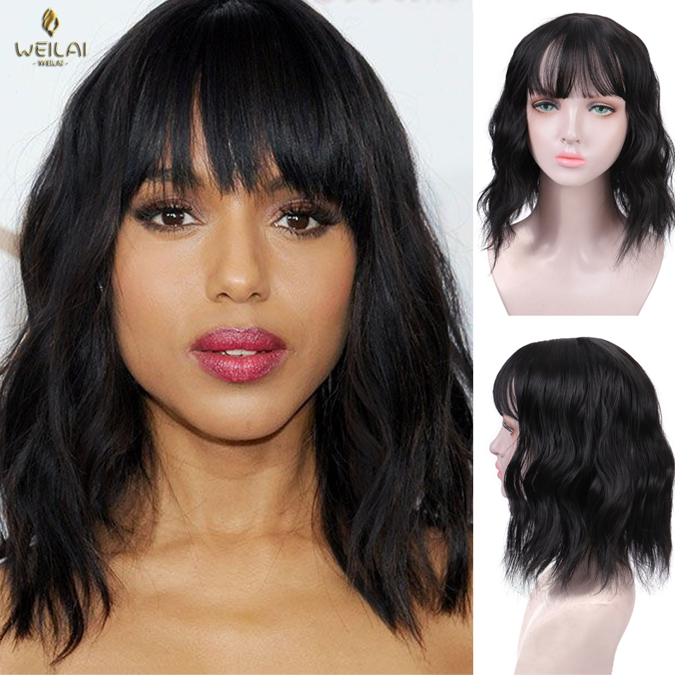 Weilai Short Wavy Wigs For Women Synthetic Hair Black Wigs With Bangs Heat Resistant Cosplay Wig Aliexpress
