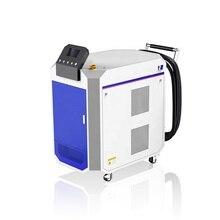 Backpack Type Laser Cleaner