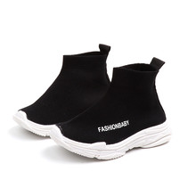 Baby Kids shoes boys girls fashionable net breathable leisure sports running for brand kids