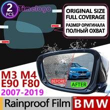 Dla BMW M3 M4 E90 F80 2007 2019 pełna pokrywa Anti Fog Film lusterko wsteczne akcesoria przeciwdeszczowy samochód M moc E92 E93 F82 F83 2015