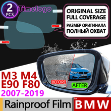 For BMW M3 M4 E90 F80 2007-2019 Full Cover Anti Fog Film Rearview Mirror Rainproof Car Accessories M Power E92 E93 F82 F83 2015