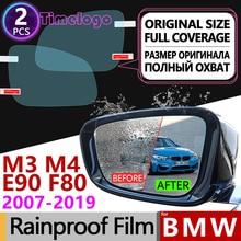 For BMW M3 M4 E90 F80 2007 2019 Full Cover Anti Fog Film Rearview Mirror Rainproof Car Accessories M Power E92 E93 F82 F83 2015