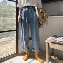 Женские широкие брюки со складками Длинные свободные джинсы