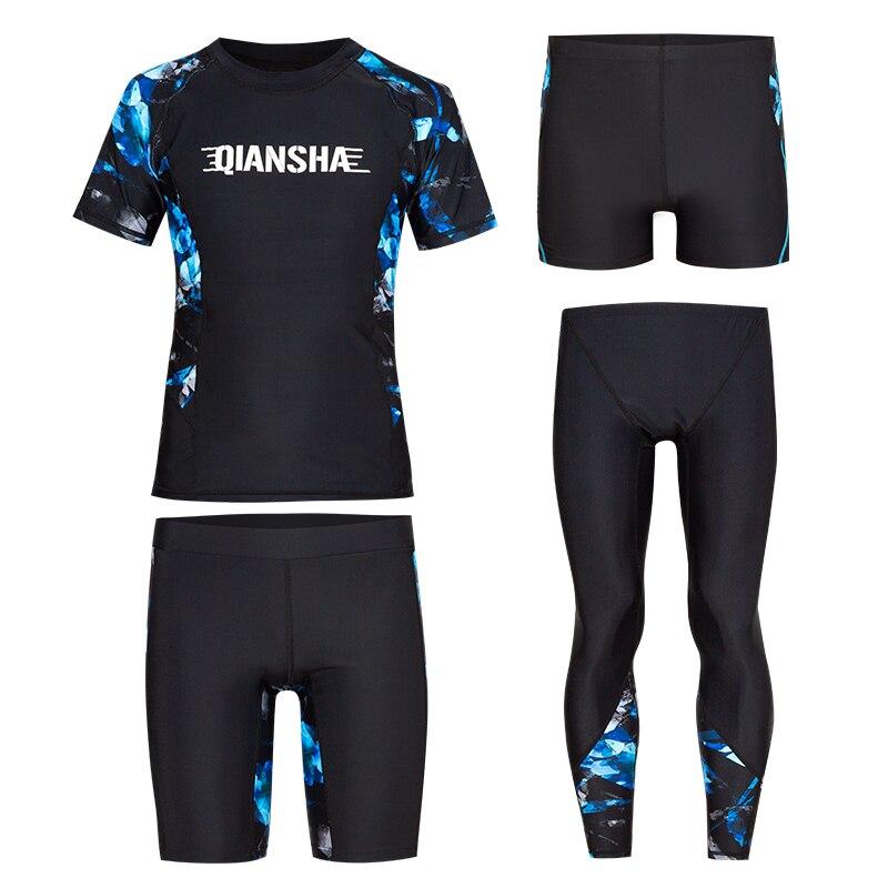 Купить купальник гидрокостюм шорты брюки для плавания серфинга дайвинга