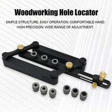 Woodworking Hole Locator (China)